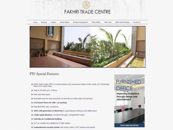 Fakhri Trade Center